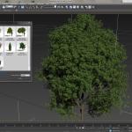 Plants-Kit-1-Screenshot